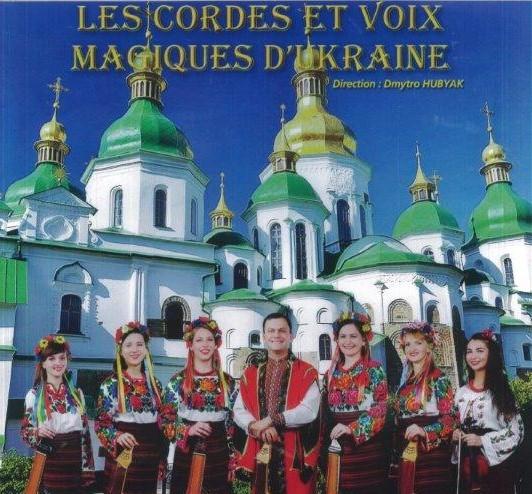"""Concert """"Les Cordes et voix Magiques d'Ukraine"""""""